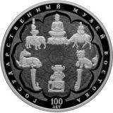100-летие Государственного музея искусства народов Востока