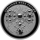 Алмазный фонд России.