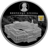 Винченцо Бренна. Михайловский замок