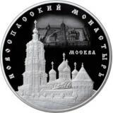 Новоспасский монастырь, г. Москва