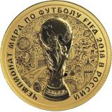 Чемпионат мира по футболу FIFA 2018 в России. Кубок FIFA на фоне орнамента