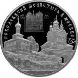 Историко-архитектурный ансамбль Новодевичьего монастыря в Москве