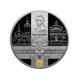 Сенатский дворец Московского кремля М.Ф. Казаков